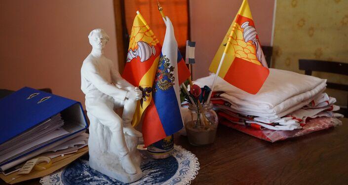 Dans le Centre culturel Maxime Gorki à San Javier