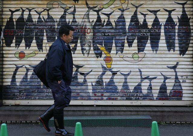 Un ouvrier, Japon. Image d'illustration