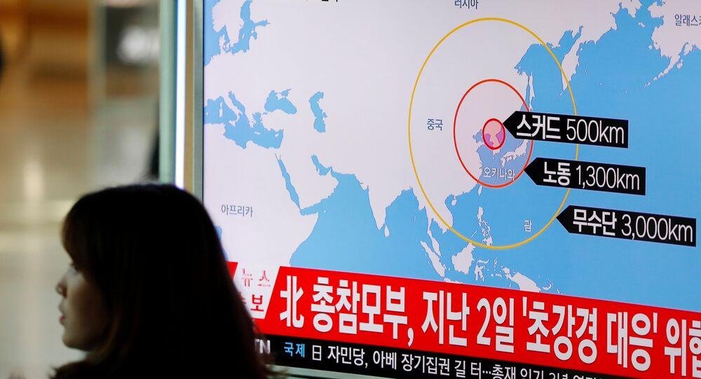 Un fragment de missile nord-coréen retrouvé près du Japon