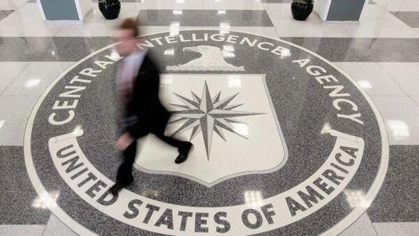Le QG de la CIA - Sputnik France