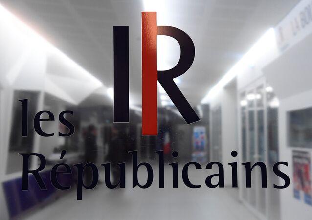 Les Républicains (image d'illustration)