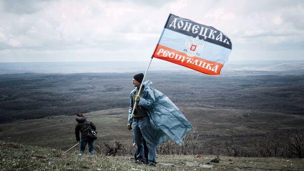 Drapeau de la République autoproclamée de Donetsk - Sputnik France