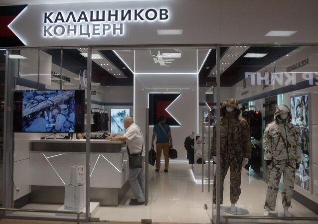 Magasin Kalachnikov à l'aéroport de Cheremetièvo