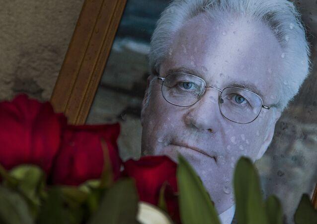 L'Onu n'oublie pas Vitali Tchourkine et lui dédie une séance hommage