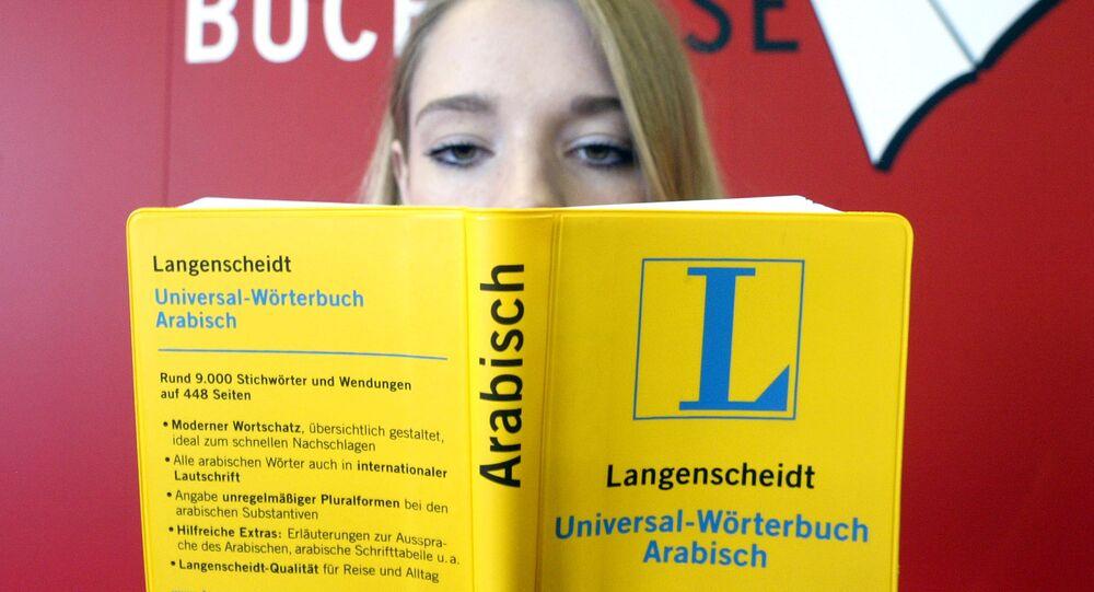 Pour respecter les droits des migrants, l'Allemagne se met à l'arabe