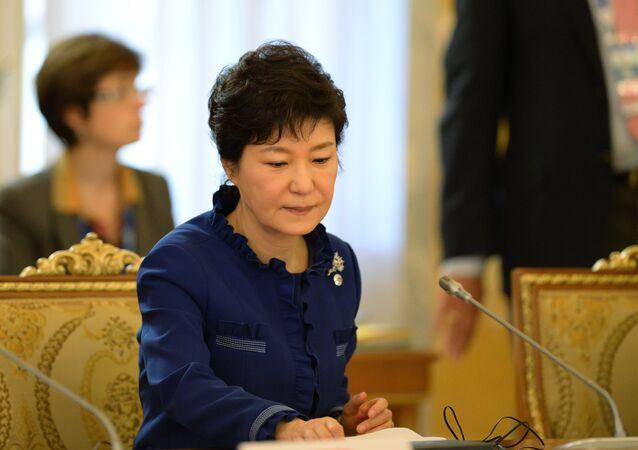 L'ex-présidente de la Corée du Sud Park Geun-Hye