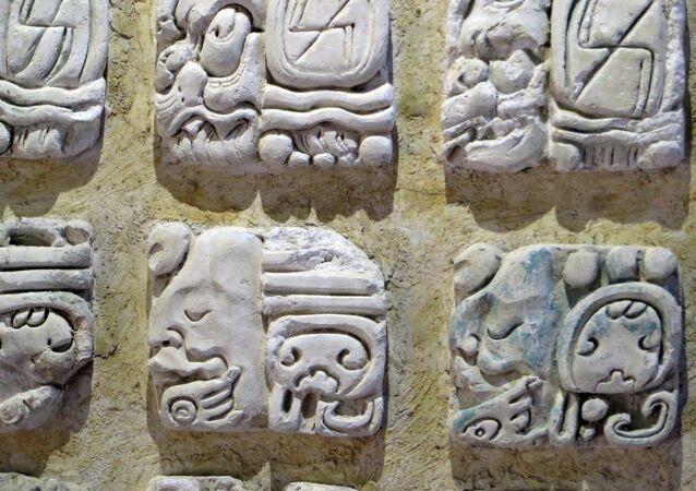 Hiéroglyphes Maya. Palenque (Mexique)