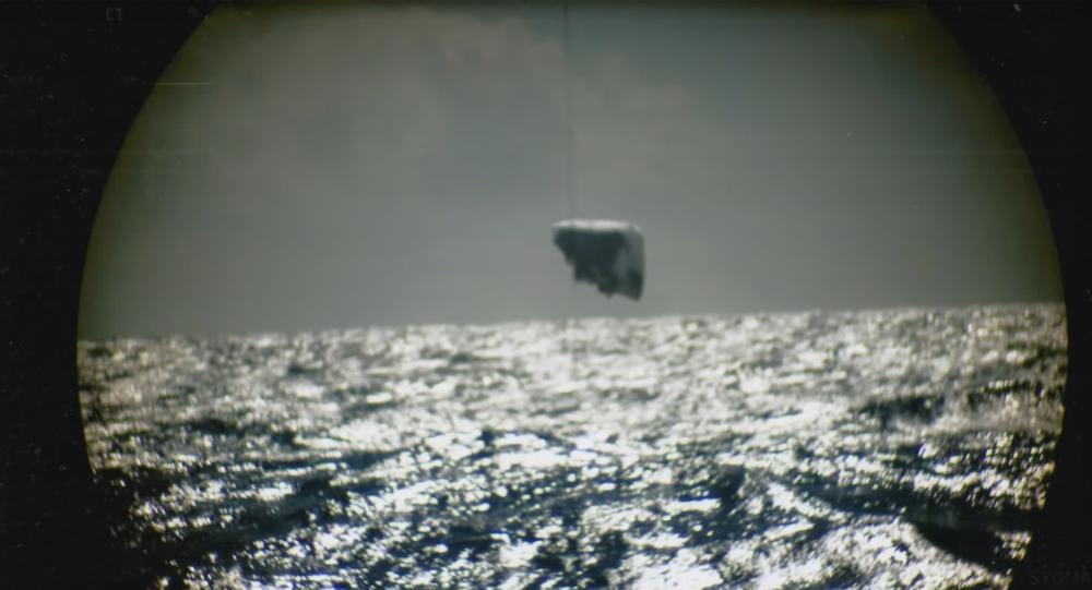 Les meilleures photos d'Ovnis prises à partir d'un sous-marin américain