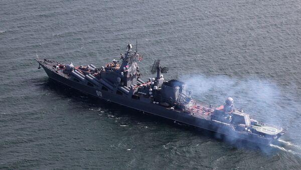 Le croiseur lance-missile russe Varyag - Sputnik France