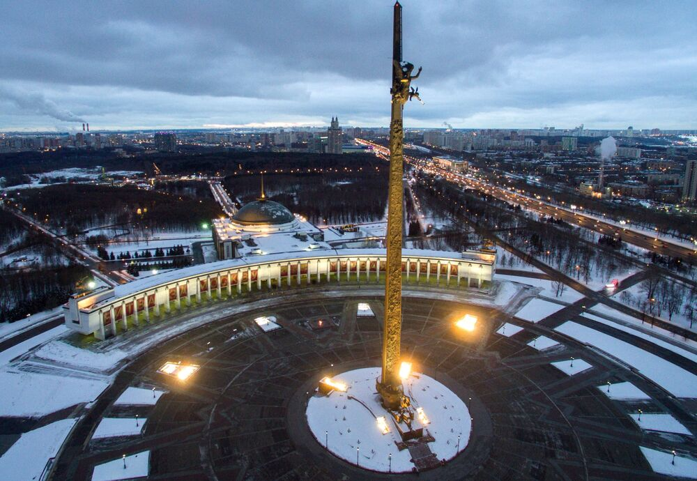 Le Musée central de la Grande Guerre patriotique et le mémorial « Le Parc de la Victoire » sur le mont des Adieux à Moscou
