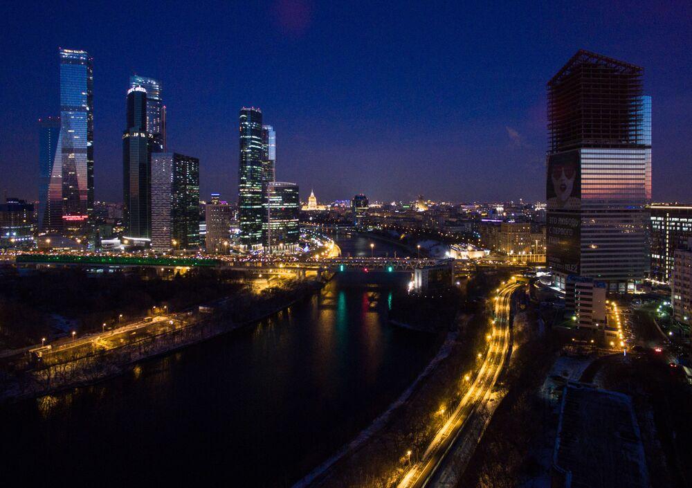Vue sur le Centre d'affaires international « Moscow-City »