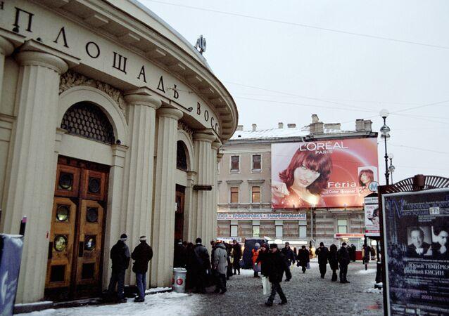 La station de métro Plochtchad Vosstania à Saint-Pétersbourg