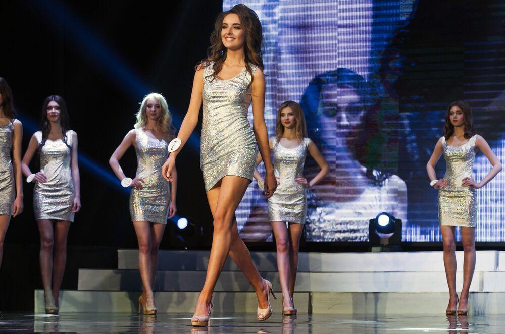 Le concours «Miss République de Crimée 2017»