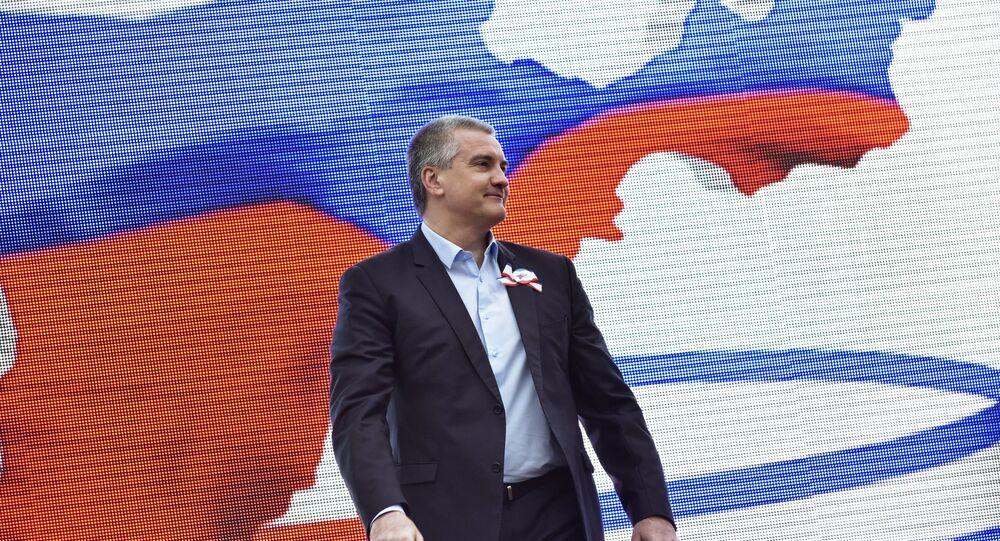 Sergueï Aksenov