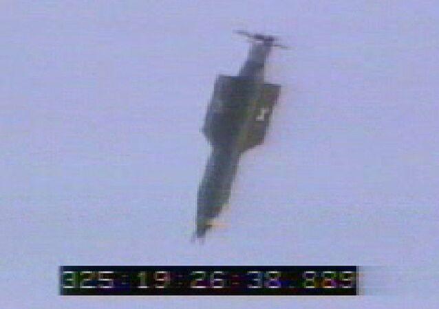 GBU-43. Archive photo