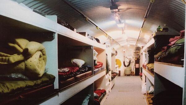 bunker - Sputnik France