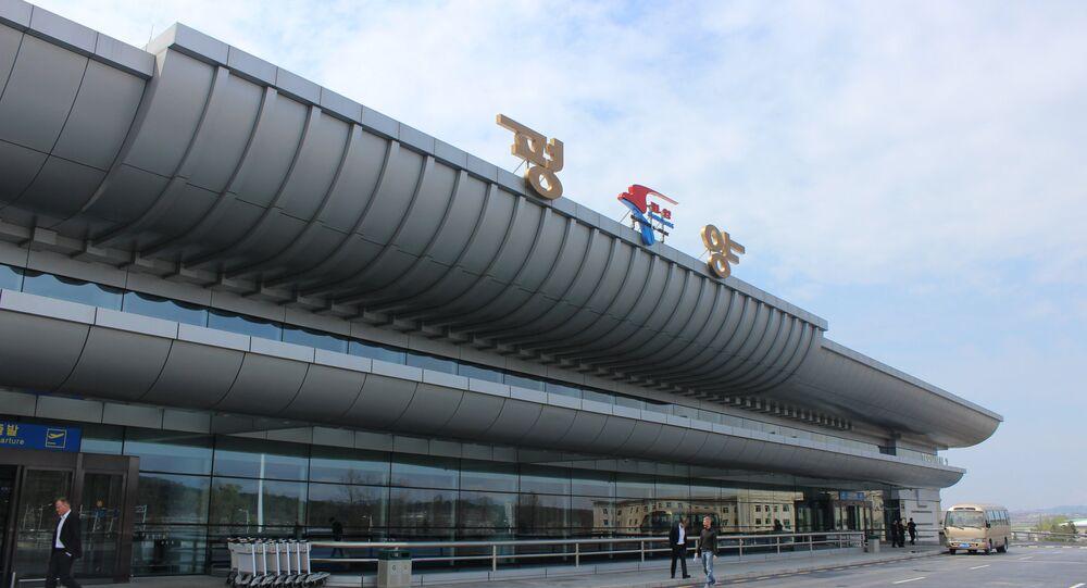 Aéroport international Sunan de Pyongyang