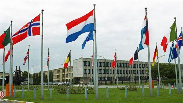 La Sede de la OTAN - Sputnik France