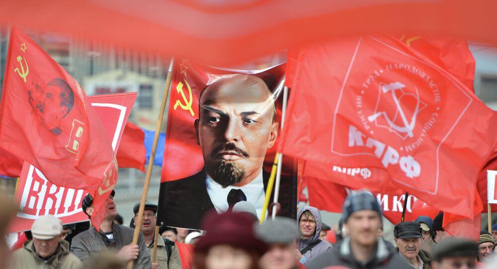 Le drapeau à l'effigie de Lénine