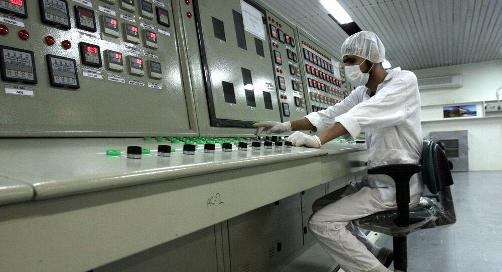 Site nucléaire iranien