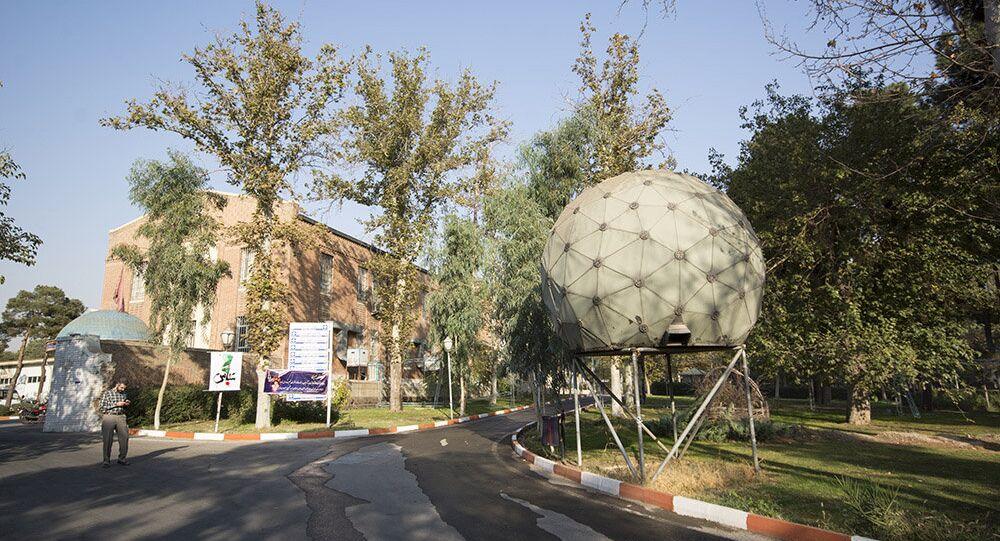 Ancienne ambassade us à Téhéran