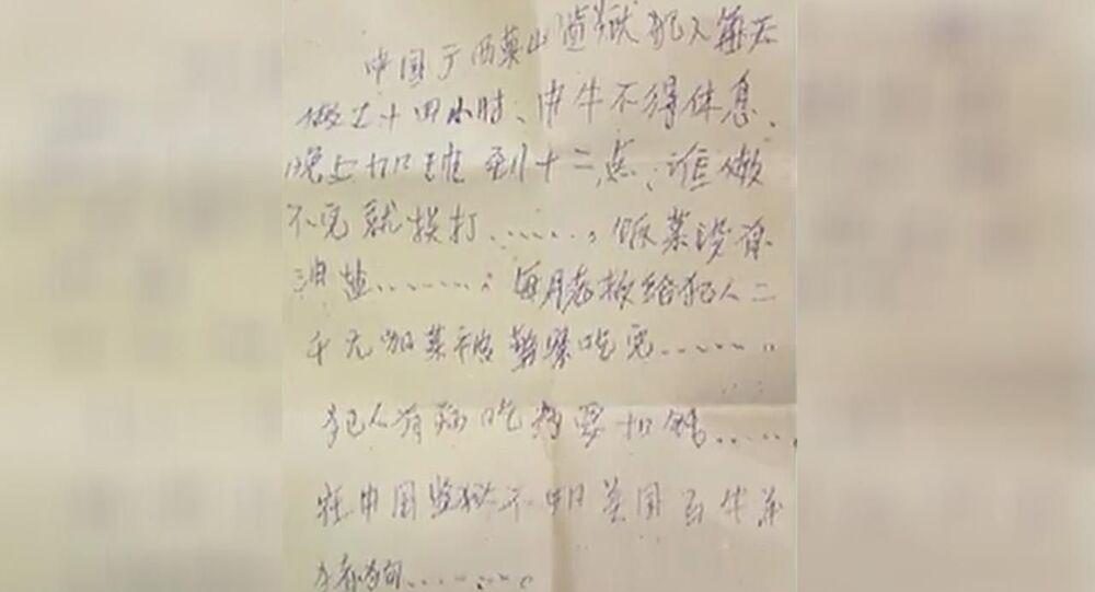 Elle trouve un S.O.S. de prisonniers chinois dans son nouveau sac