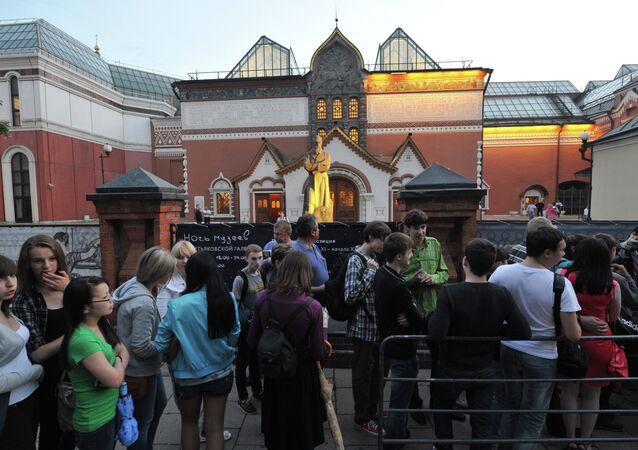 la galerie Tretiakov de Moscou