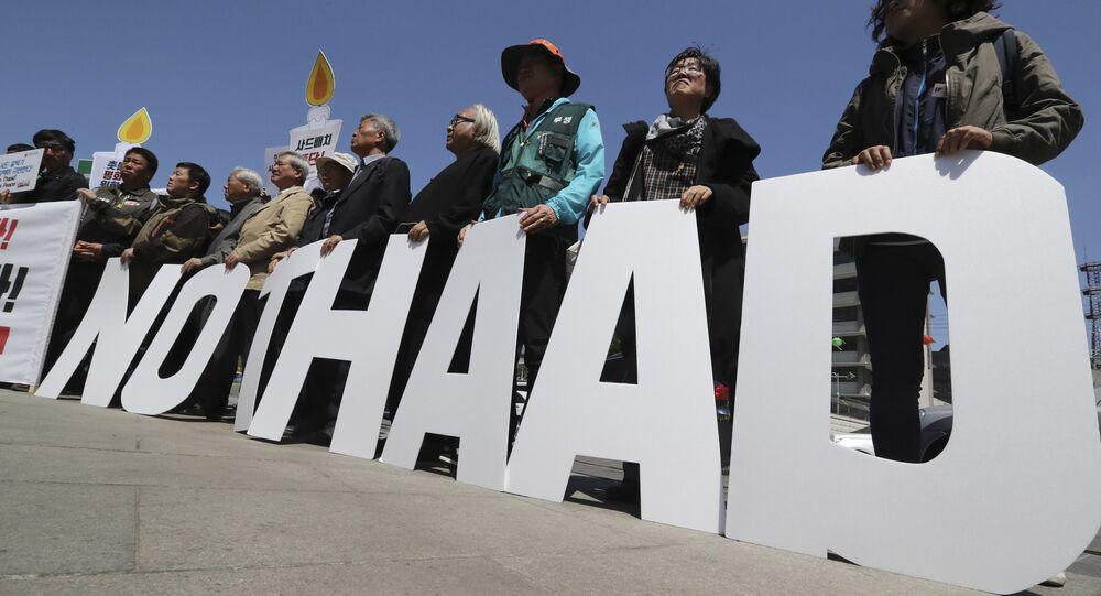Protestations en face de l'ambassade amérivaine à Séoul NO THAAD