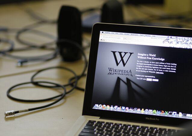 Le site web Wikipédia