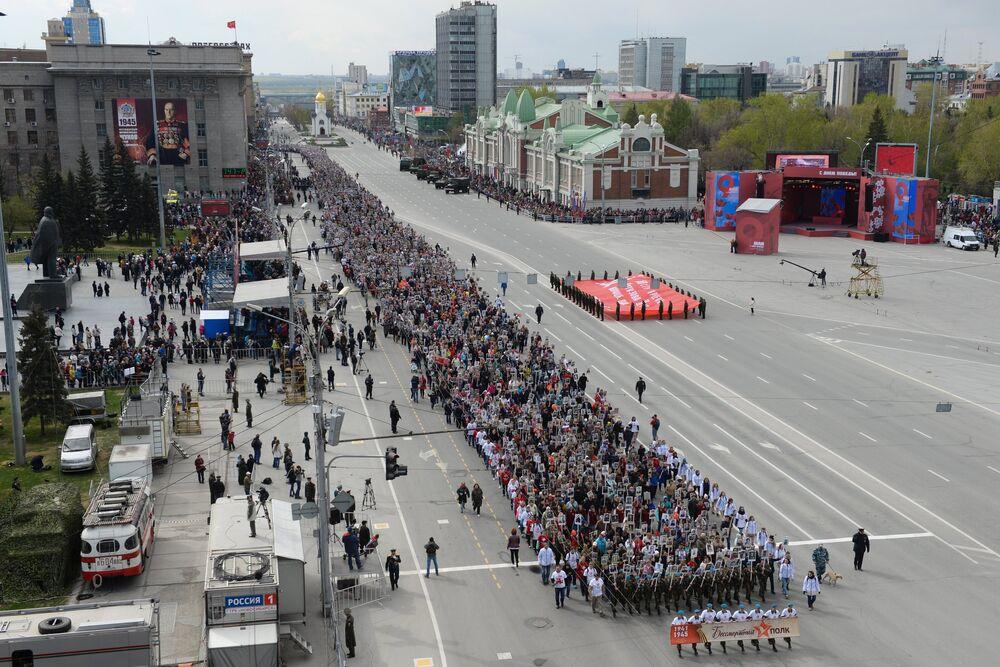 De Vladivostok à Lisbonne: l'action «Régiment immortel» dans le monde