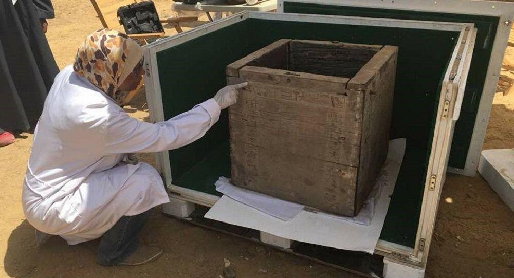 Découverte de la tombe d'une princesse de la XIIIe dynastie