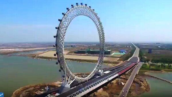Cette grande roue chinoise est une merveille d'ingénierie - Sputnik France