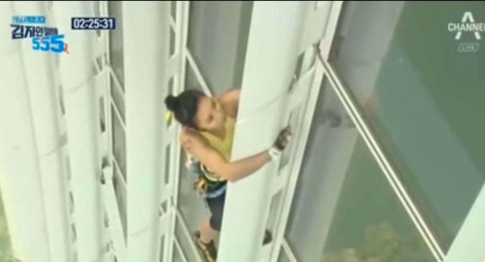 Jain Kim, grimpeuse sud-coréenne