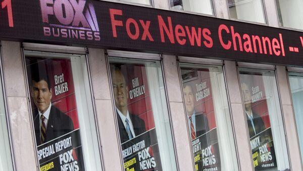 Fox News Headquarters - Sputnik France