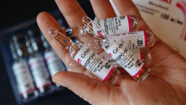 Лекарственный препарат мельдоний, запрещенный Всемирным антидопинговым агентством - Sputnik France