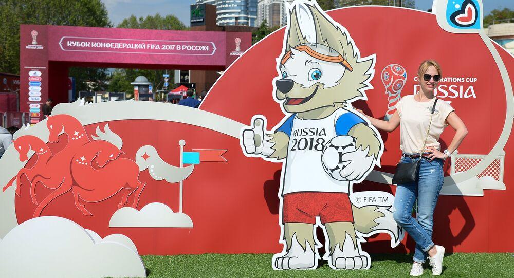 Le parc de la Coupe des Confédérations 2017 à Sotchi