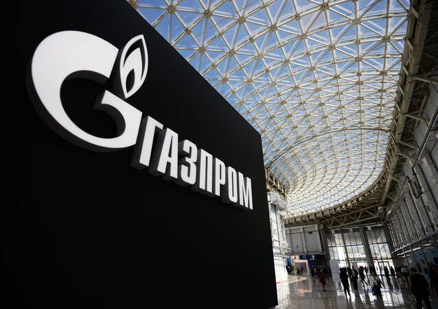 Stand du russe Gazprom, image d'illustration