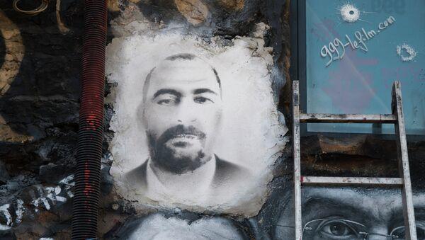 Painted portrait of Abu Bakr al-Baghdadi - Sputnik France