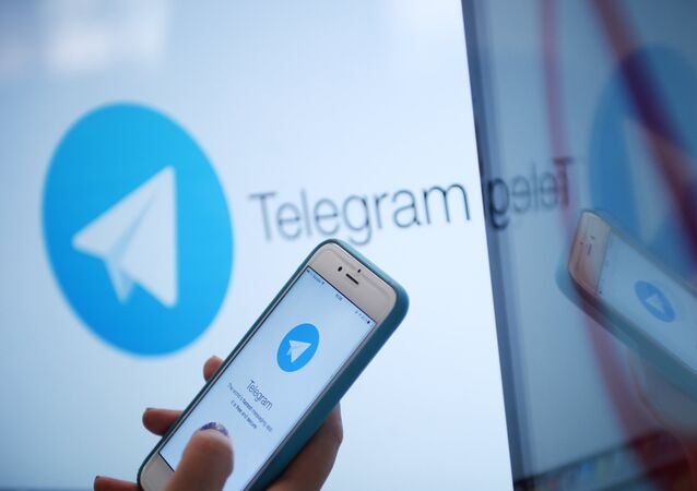 Telegram (image d'illustration)