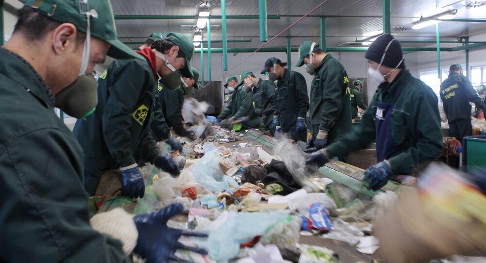 L'usine de recyclage des déchets à Sotchi