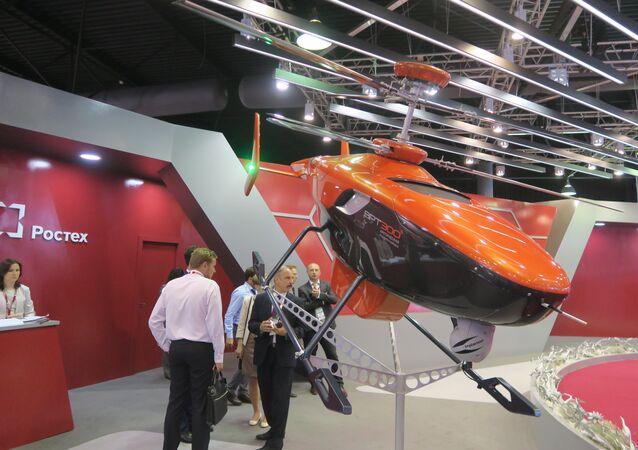 Le drone-hélicoptère le VRT300 Arctic Supervision