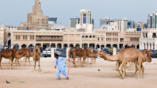Doha, la capitale du Qatar - Sputnik France