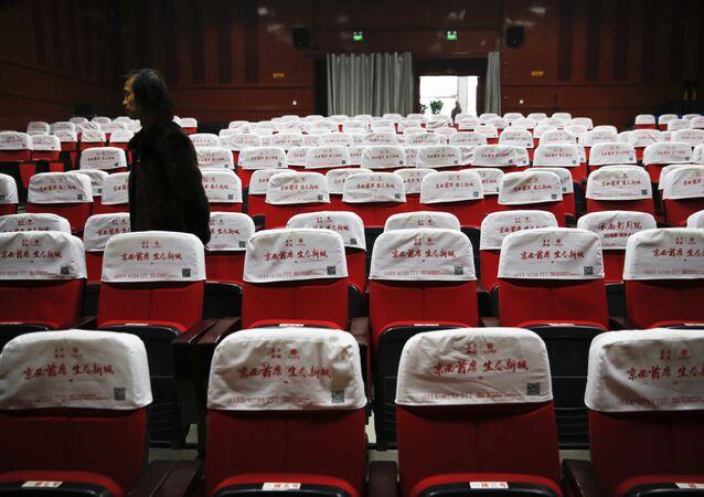 Cinéma chinoise. Image d'illustration