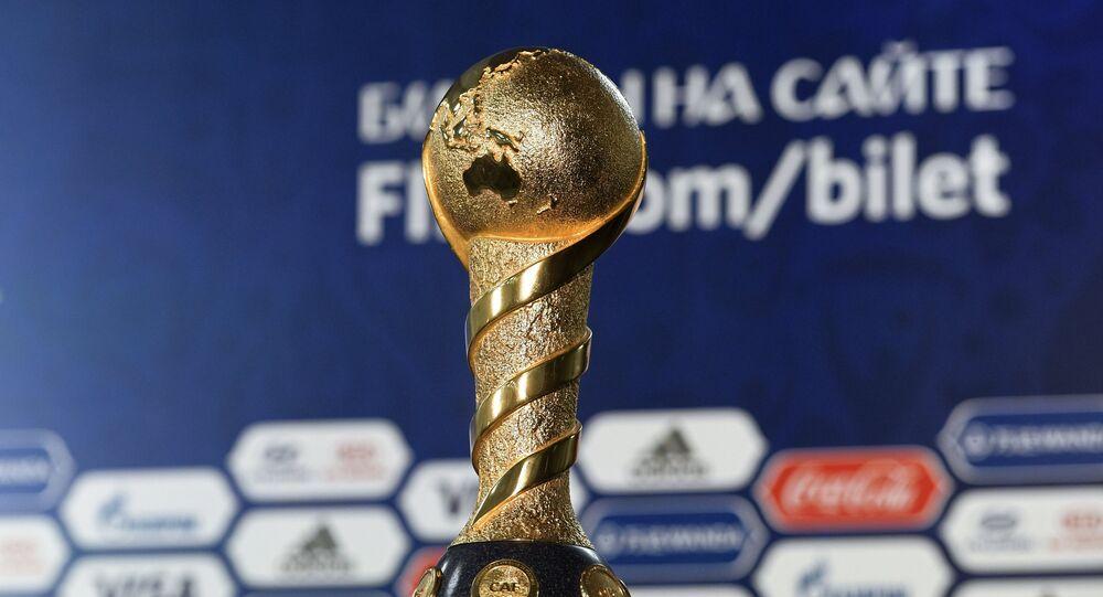 La Coupe des confédérations de la FIFA