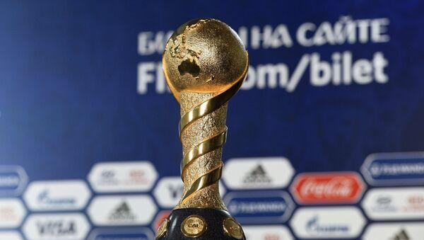 La Coupe des confédérations de la FIFA - Sputnik France