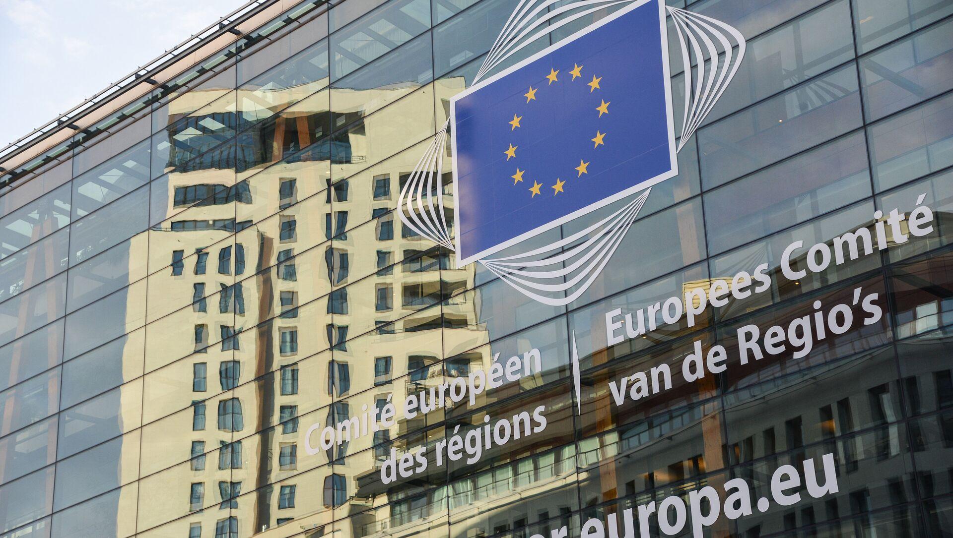 Le siège de la Commission européenne - Sputnik France, 1920, 09.09.2021