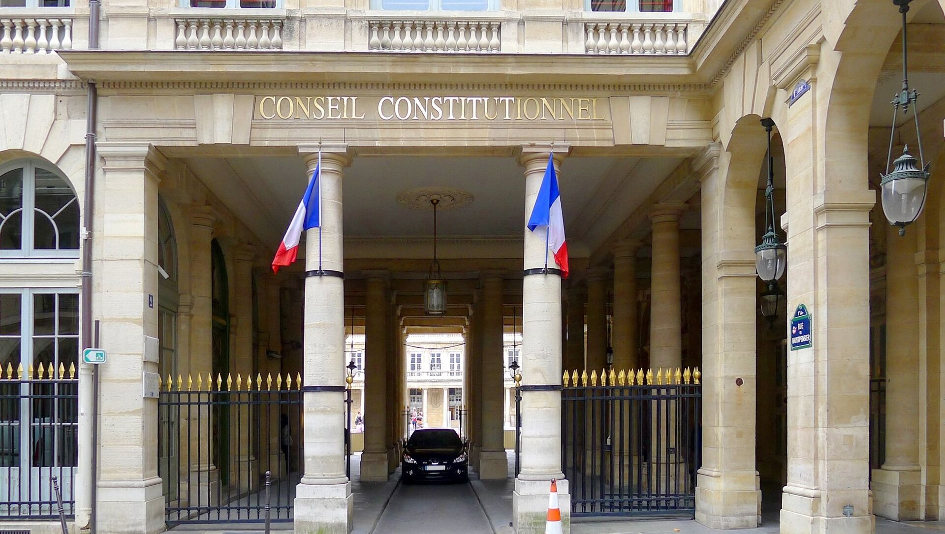 Rue de Montpensier (entrée du Conseil constitutionnel)  - Sputnik France, 1920, 06.08.2021
