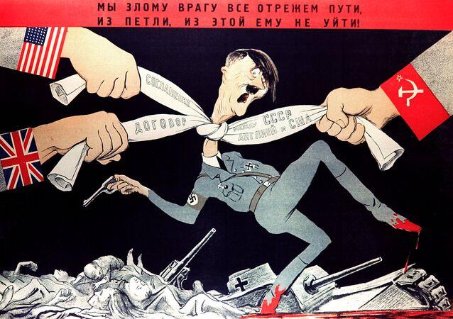 L'art de l'affiche en Union soviétique