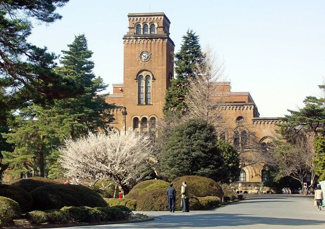 Université de Tokyo