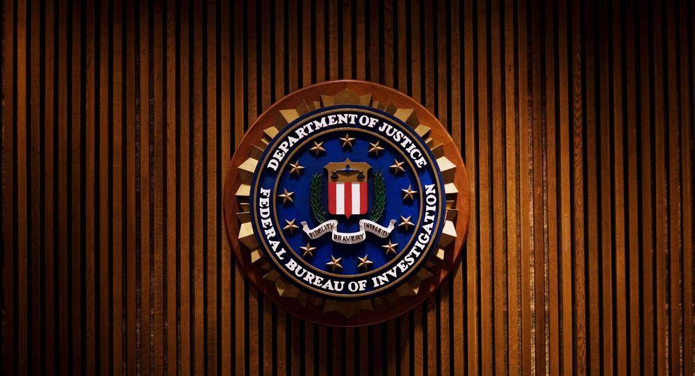 Logo du FBI
